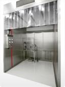 Pharmacon™ 製藥潔淨操作稱量室